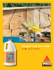 Sell Sheet Sikagard High Gloss Sealer.pdf